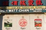 Josh Manrng- organized chaos - Southeastern Asia Exhibit-145